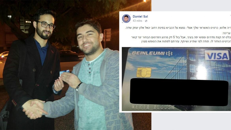 אם זה לא היה מתועד, לא הייתי מאמין, התקווה לישראל נמצאת בישראלים